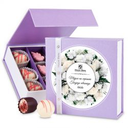 Czekoladki na wesele Finesse Lavender no.2 z życzeniami dla Nowożeńców