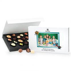 Czekoladki Chocolate Box White z Twoim zdjęciem i życzeniami dla nauczyciela