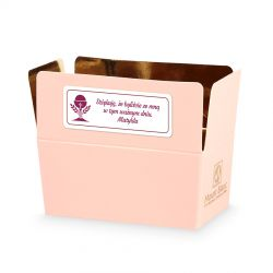 Podziękowania dla gości komunijnych Mini Ballotin Pink no.1 z Twoim tekstem