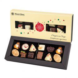 Czekoladki na Boże Narodzenie Elegance Cream no.4 z Twoimi życzeniami