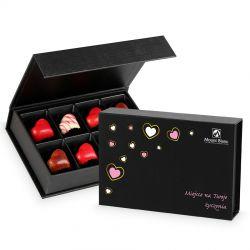 Prezent na walentynki Chocolate Box Mini Black z Twoimi życzeniami